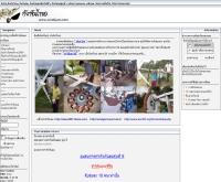 กังหันไทย - windsiam.com