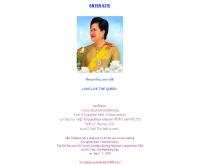 สมาคมมวยสากลสมัครเล่นแห่งประเทศไทย ในพระบรมราชูปถัมภ์  - abathailand.org