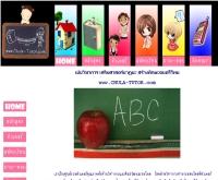 จุฬาติวเตอร์ - chula-tutor.com