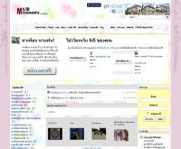 มายไทยเฮลล์ - my.thaihealth.net