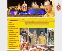 พระบาทสมเด็จพระเจ้าอยู่หัว พ่อหลวงของปวงชนชาวไทย - prdnorth.in.th/The_King/