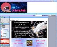 แก่นพยากรณ์ - kanpayakorn.com