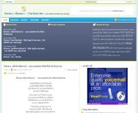 ไทยมิวสิคนิว - thaimusicnew.com