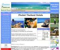 รูมส์ภูเก็ต - roomsphuket.net