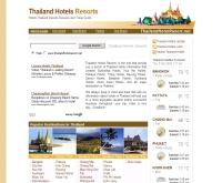 ไทยแลนด์โฮเทลรีสอร์ท - thailandhotelresort.net