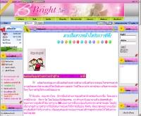บีไบรท์ - b-bright.com
