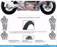 บริษัท เอส.ไอ.ที. ออโตเซลส์ จำกัด - freewebs.com/maneemana/sit.html
