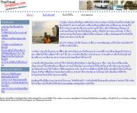 ไทยทราเวลสิงคโปร์ - thaitravelsingapore.com