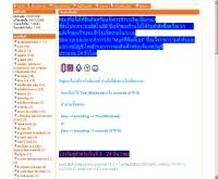 นวมินทร์การ์ตูนและหนังสือ - rinboonya.com