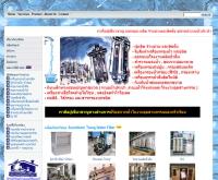 ห้างหุ้นส่วนจำกัด เซ้าท์เทิร์นตรังวอเตอร์ฟิลเตอร์ - sountherntrangwaterfilter.com