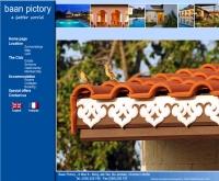 บ้านพิคทอรี่  - baanpictory.com