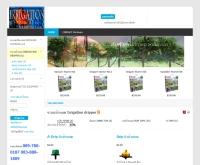 ร้าน Irrigation Dripper  - irrigation-dripper.com/