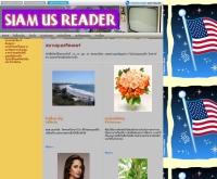 สยามยูเอสรีดเดอร์ - siamusreader.com