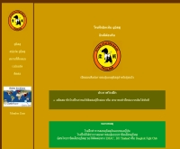 โรงฝึก อิทเท็น ยูยิสสู - jujitsu-thailand.com