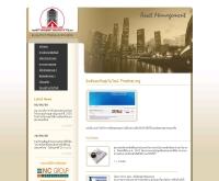 สมาคมบริหารทรัพย์สินแห่งประเทศไทย - pmathai.org