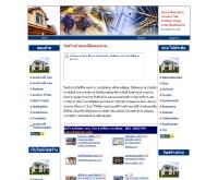 ปลูกบ้าน - plookbaan.com