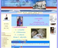 ประกันชีวิตออนไลน์ - thailife-net.com