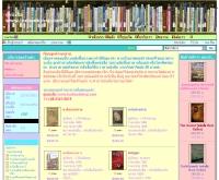ตู้บุ๊คช็อป - toobookshop.com