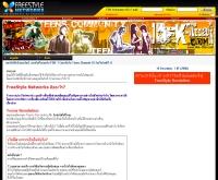 เด็กไทยดอทคอม - dek-thai.com