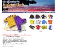 168เสื้อผ้า - 168area.com/168garments/