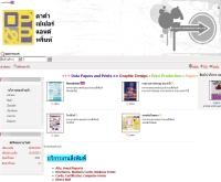 บริษัท ดาต้า เปเปอร์ แอนด์ พริ้นท์ จำกัด - datapapersandprints.com/