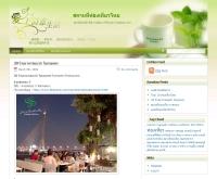 ทริปทูเดย์ - trip2day.com
