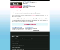 BornBin ฟรี blog wordpress - bornbin.com