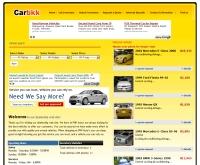 คาร์บีเคเค - carbkk.com