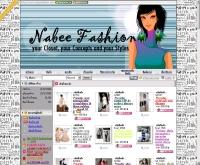 นาบีแฟชั่น - nabeefashion.com