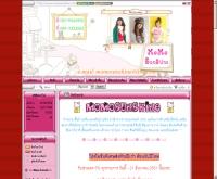 เสื้อแฟชั่นเกาหลี - momosunshine.com