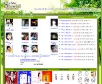 โชว์ไฮไฟว์ - showhi5.com