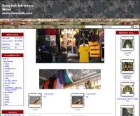 ร้านแบงค์ค็อคแอดเวนเจอร์วูด - bawebkk.com