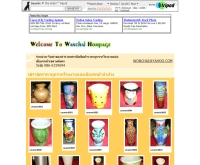 วันชัย  เซรามิค - wonchaiz.tripod.com
