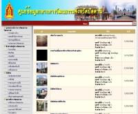 สำนักงานวัฒนธรรมจังหวัดปัตตานี - culture-pattani.go.th