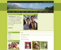 ไทยอีสานทัวร์ - thaiisaantour.com
