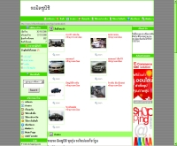 รถมิตซูบิชิ - weloveshopping.com/shop/carmitsubishi