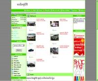 รถมิตซูบิชิ - weloveshopping.com/shop/carmitsubishi