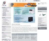 ไวเทคเซอร์วิส - witechservice.com