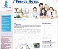 โรงแรมปริ๊นซ์ - princehotel-bkk.com