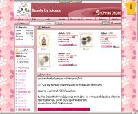 บิวตี้บายจ็อยซ่า - joiceza.com