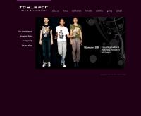 ร้าน TO DIE FOR BAR & RESTAURANT - todieforbangkok.com