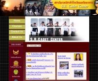 ศราโรจน์เตรียมทหาร - sararotecadet.com