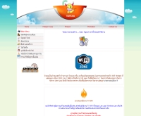 ไทไวไฟ - tiwifi.net