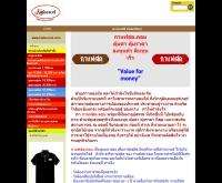 กาแฟสด - kafaesod.com