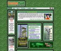 ดีอาร์เซ็นเตอร์ - centerturf.com