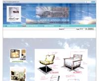 ออกแบบตกแต่งภายใน โดย mindeye - mindeye.igetweb.com