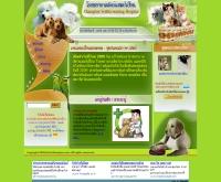 โรงพยาบาลสัตว์แชมป์เปี้ยน - vetchampion.com