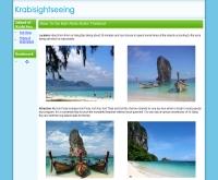 เกาะปอดะ กระบี่ - krabisightseeing.com