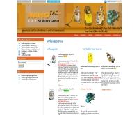 นาโนแฟค - nanofac.com