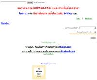 ไทยเฟอเชด - thaipurchase.com